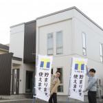 田村建築 御野場モデルハウスリニューアルOPEN