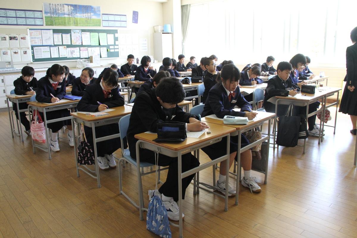 秋田 南 高校 秋田県の高校 Part12 - 5ch.net